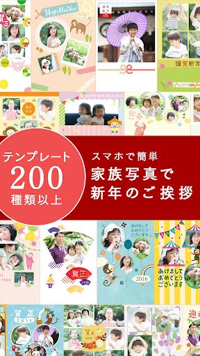 ノハナ年賀状2016 ~おしゃれな写真年賀を簡単デザイン~