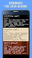 Screenshot of Mu Va Tamil Short Stories