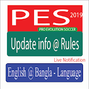 Pes 2019 update info @ Rules