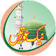 Naik Aurtein (Sahabiyat, Ummahatul Momineen) Download for PC Windows 10/8/7
