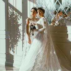 Wedding photographer Valeriya Mytnik (ValeriyaMytnik). Photo of 16.06.2014
