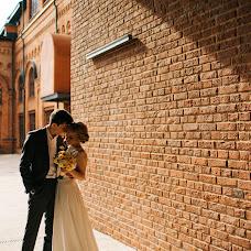 Wedding photographer Vitaliy Zimarin (vzimarin). Photo of 01.02.2019