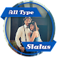 Download All Type Status - Text, Video, Gif, Dp For PC Windows and Mac