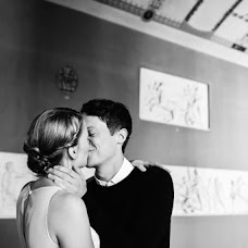 Wedding photographer Nataly Dauer (Dauer). Photo of 12.10.2016