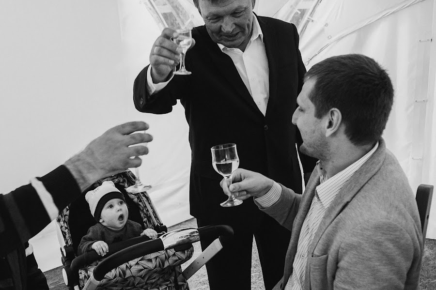 Wedding photographer Mariya Shalaeva (mashalaeva). Photo of 07.06.2016