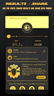 Gold Voice Changer & Voice Recorder Screenshot