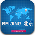 Beijing Guide Hotels & Weather icon