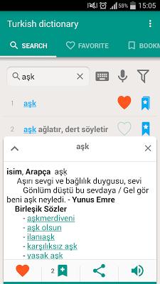 Turkish dictionary - offline - screenshot