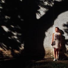 Wedding photographer Aleksandr Pekurov (aleksandr79). Photo of 14.05.2018