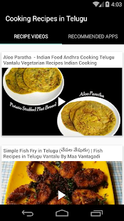 Cooking recipes in telugu apps on google play screenshot image forumfinder Choice Image