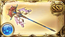 聖域の錫杖