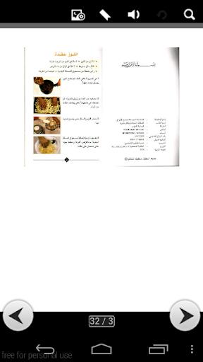 حلويات مغربية 2015