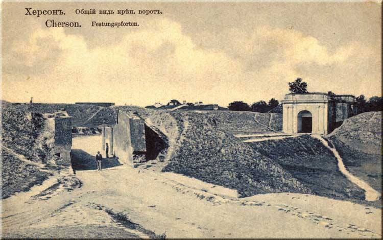 Херсон, 1920 р.