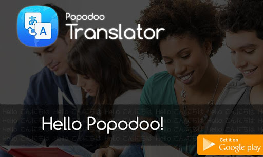Popodoo Translate
