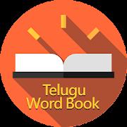Telugu Word Book : Dictionary