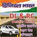 DL & RC Details Online-India Icon