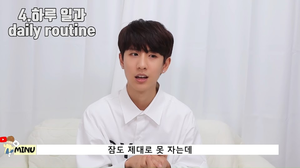 K-POP IDOL TRAINEE's LIFE & DETAIL STEPS TO DEBUT _ A-Z from real experience! 3-47 screenshot