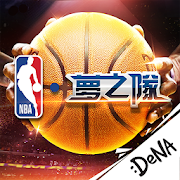 nba dream: a comprehensive awakening -nba official game 14.0