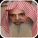 Shaikh Ali Huthaify Quran MP3 icon