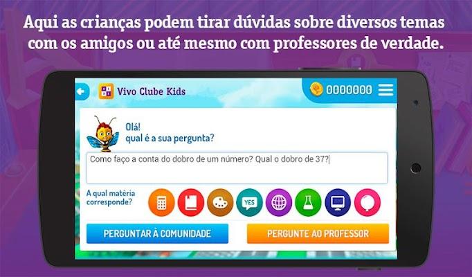 Vivo Clube Kids - screenshot