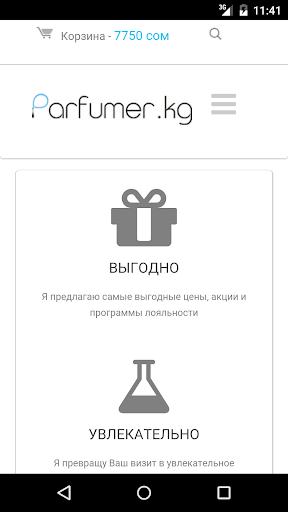 Parfumer.kg