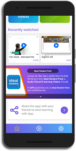 IDeAL Student App
