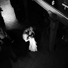 Wedding photographer Anastasiya Brayceva (fotobra). Photo of 28.07.2017