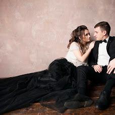 Wedding photographer Ekaterina Vilkhova (Vilkhova). Photo of 12.03.2018