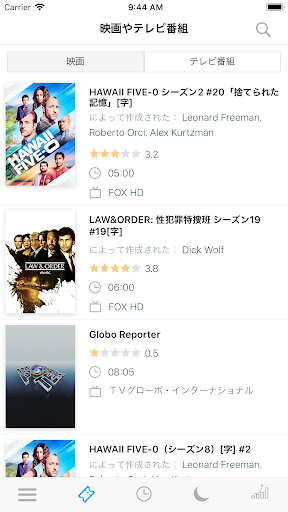 Japanese Television Free 5.6.3 PC u7528 1