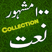 Naat Collection of Best Naat sharif