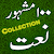Naat Collection of Best Naat sharif file APK for Gaming PC/PS3/PS4 Smart TV