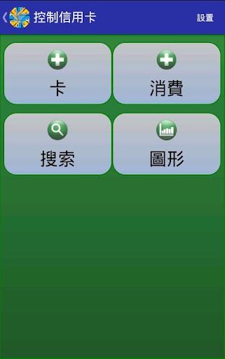 【生產應用】Electronics Engineer Helper-癮科技App