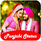 Download Punjabi video Status - 30 Seconds Status Video For PC Windows and Mac
