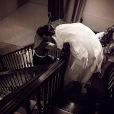 Wedding photographer Ben Clark (benclarkphotogr). Photo of 17.08.2017