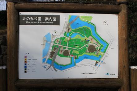 江戸城:北の丸公園案内図