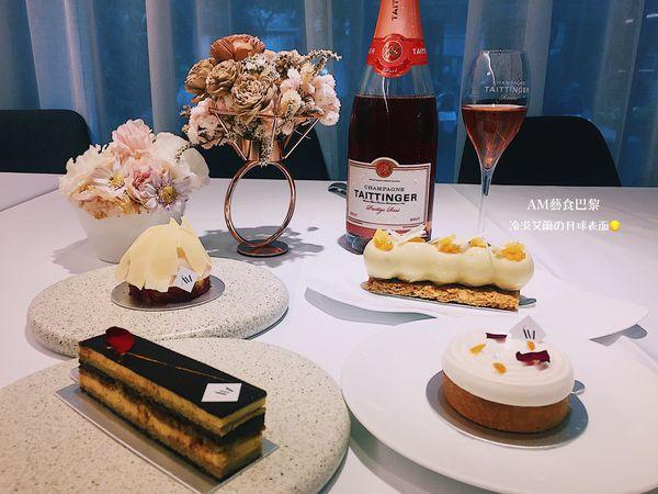 AM藝食巴黎法式甜點私廚-超夢幻空氣感蜂蜜蛋白糖霜 優閒午後讓藍帶主廚給你一場舌尖上的非凡感受! 一起在這裡邂逅最浪漫的法式甜度吧!