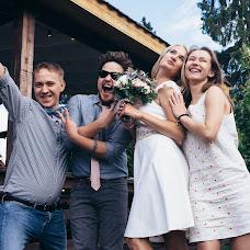 Wedding photographer Dmitriy Selivanov (selivanovphoto). Photo of 04.09.2017