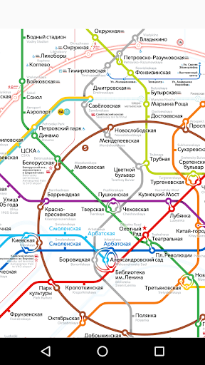 Moscow metro map 1.2.5 Screenshots 3