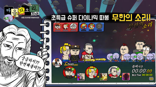 ub9c8uc74cuc758uc18cub9ac withu00a0NAVER WEBTOON apkmr screenshots 15