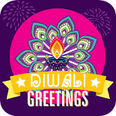 Happy Diwali Greeting Cards & Wishes 2017