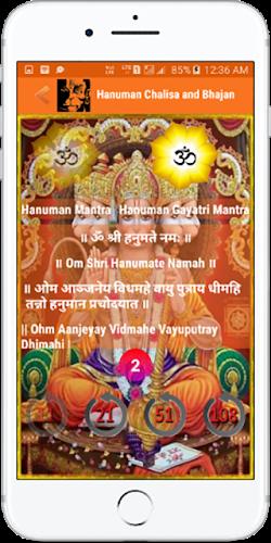 Hanuman Chalisa and Bhajan APK | APKPure ai
