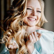 Wedding photographer Dmitriy Goryachenkov (dimonfoto). Photo of 08.01.2019
