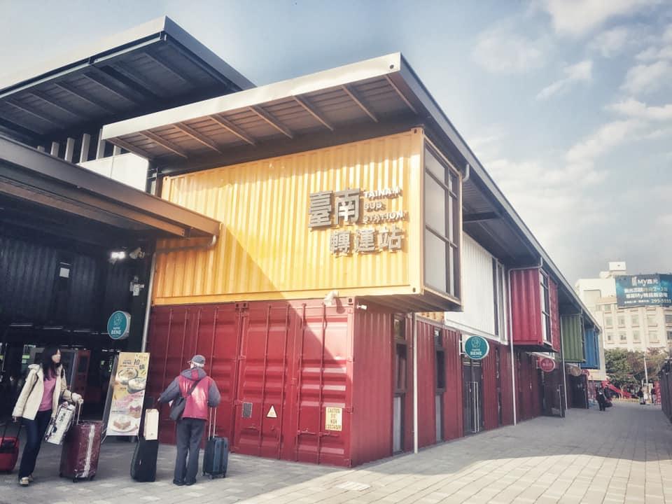 台南轉運站