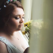 Wedding photographer Alena Shpinatova (Alena101). Photo of 11.11.2015