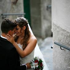 Wedding photographer Maria Amato (MariaAmato). Photo of 19.01.2018