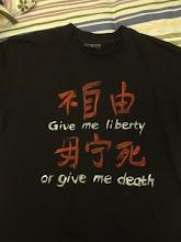 Photo: 网友声援任建宇所做的T恤设计