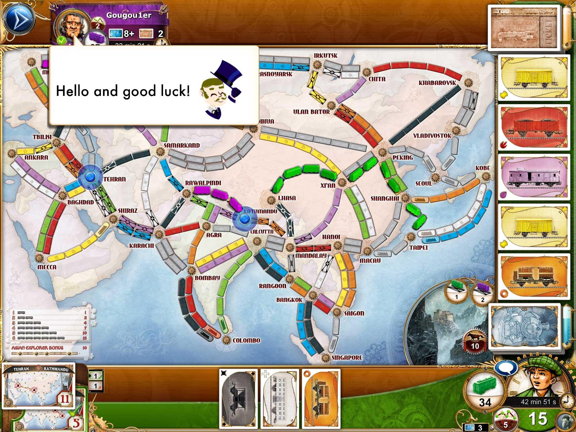 Ticket to Ride screenshot #15