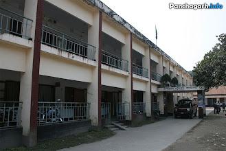 Photo: Atwari Upazila Porishad