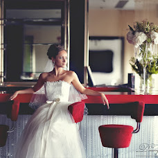 Wedding photographer Dmitriy Demidov (DemidoFF). Photo of 22.05.2013