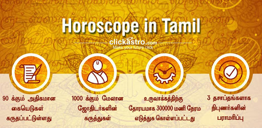 Horoscope In Tamil Apps On Google Play